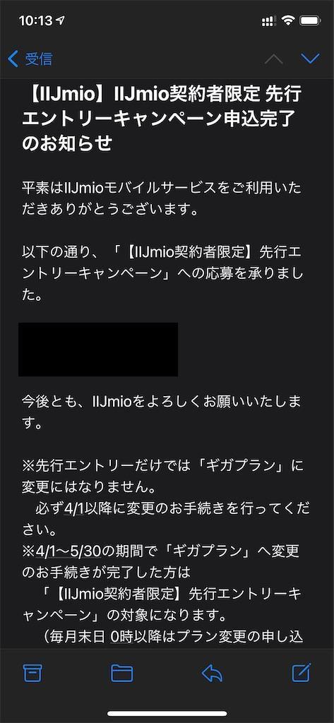 f:id:seikatsuhogo:20210314041248j:image