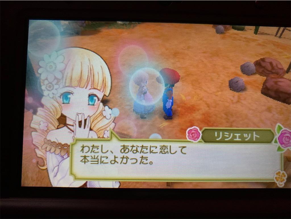 f:id:seikatsuhogo:20210322155411j:image