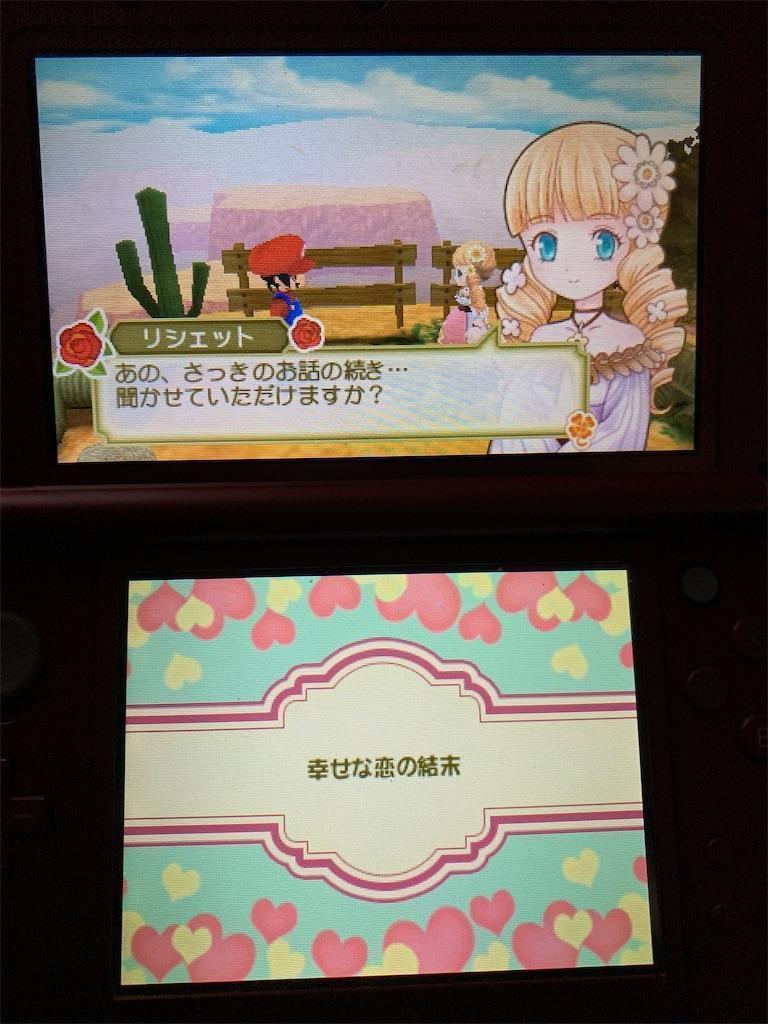 f:id:seikatsuhogo:20210322193416j:image