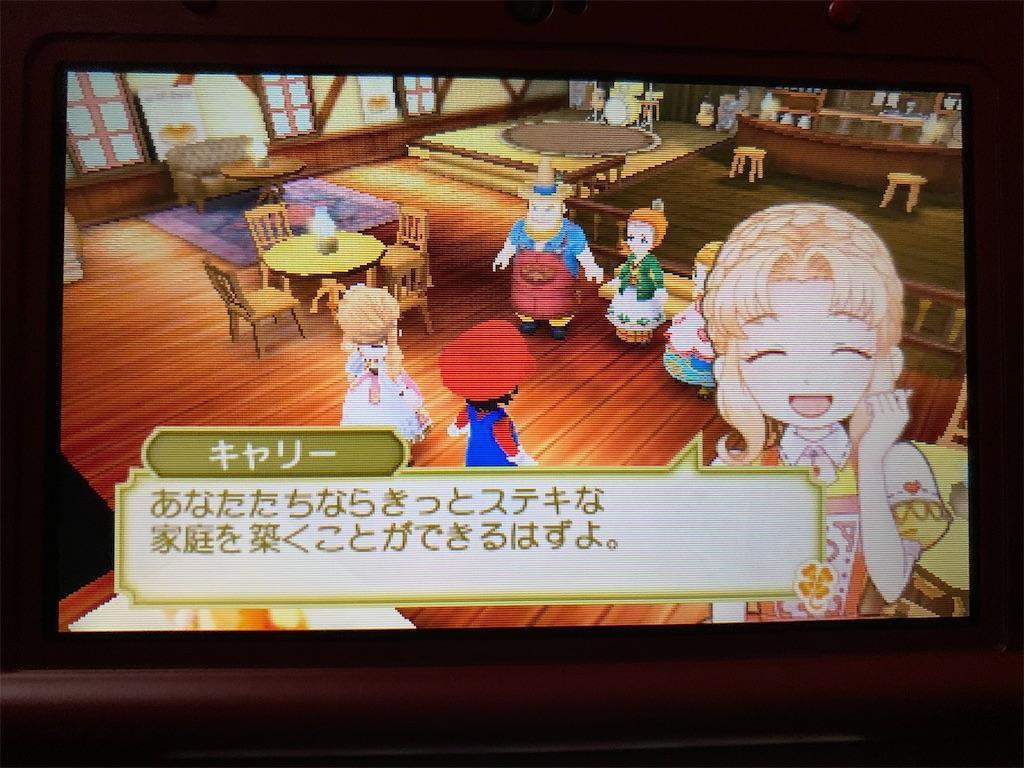 f:id:seikatsuhogo:20210322193658j:image