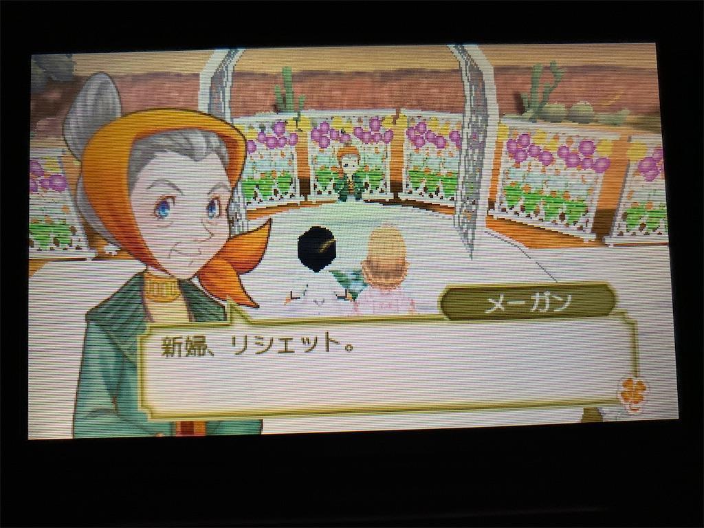f:id:seikatsuhogo:20210322194103j:image
