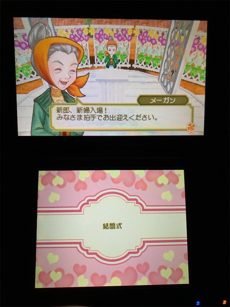 f:id:seikatsuhogo:20210322194106j:image