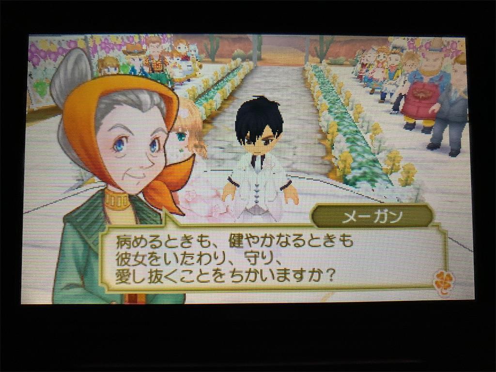 f:id:seikatsuhogo:20210322194109j:image