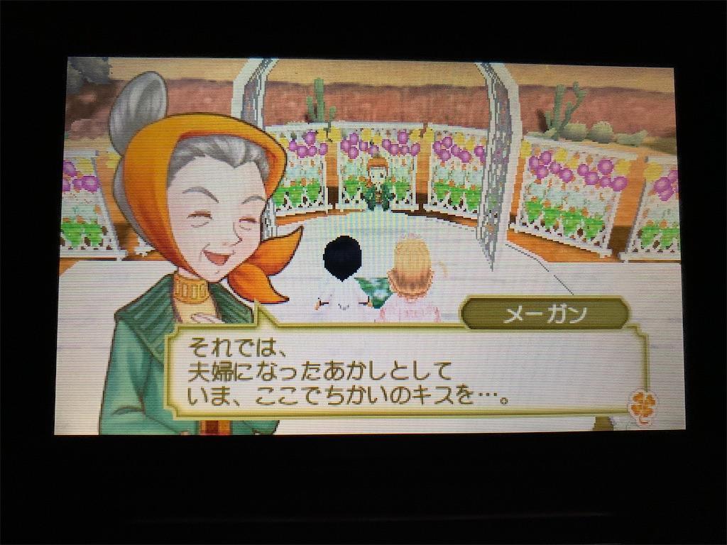 f:id:seikatsuhogo:20210322194112j:image