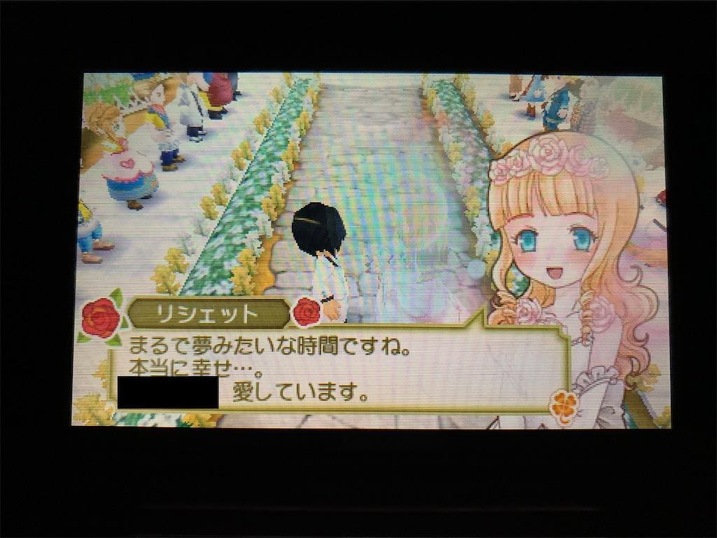 f:id:seikatsuhogo:20210322194126j:image