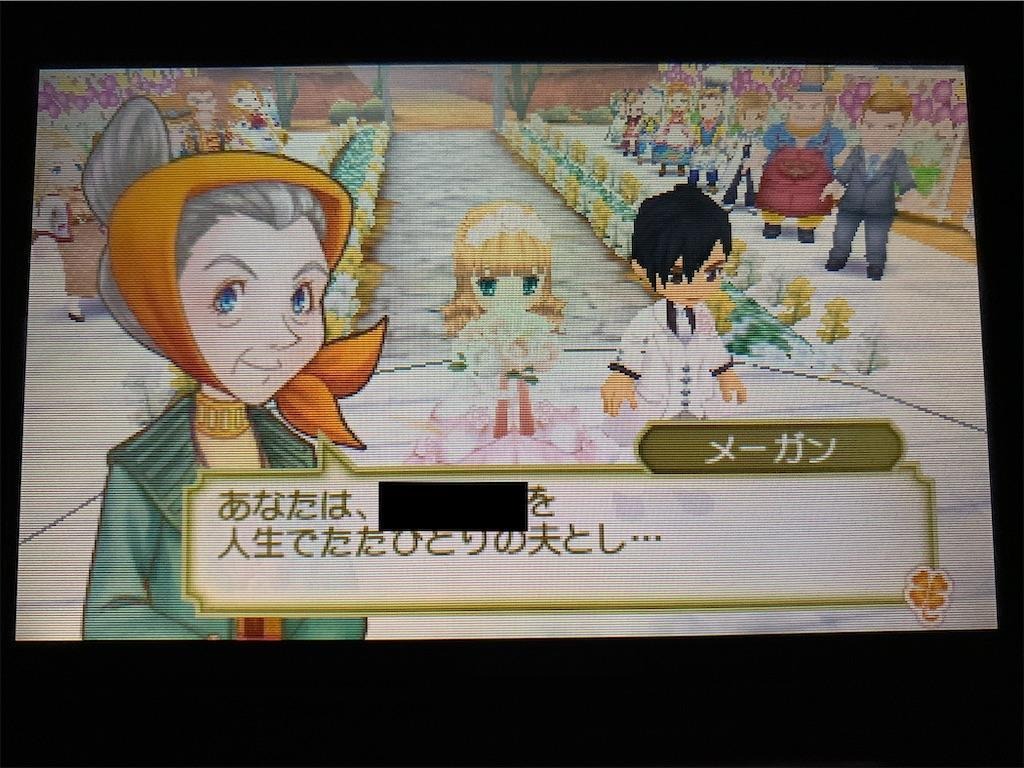 f:id:seikatsuhogo:20210322194134j:image
