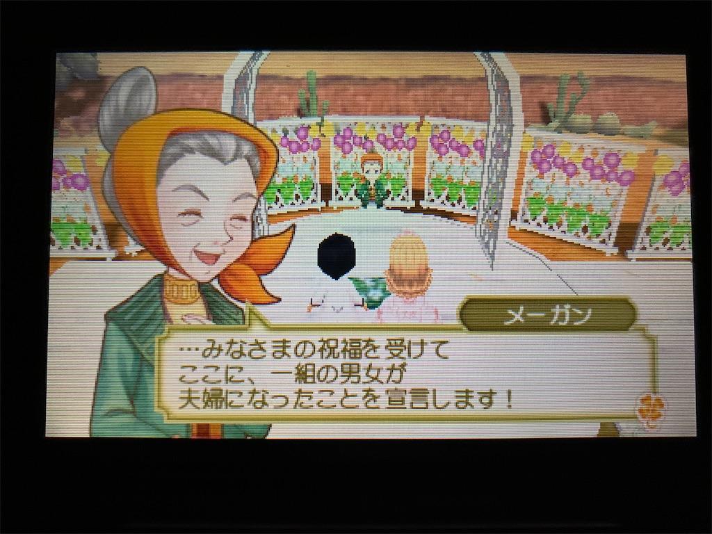 f:id:seikatsuhogo:20210322194138j:image