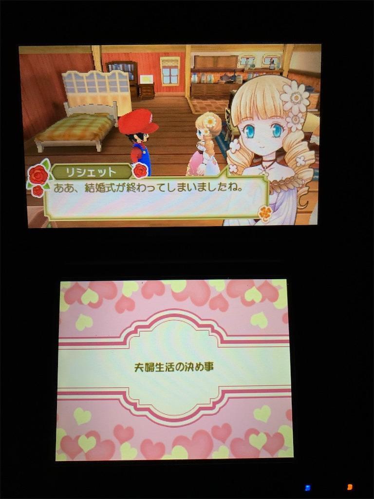 f:id:seikatsuhogo:20210322194444j:image