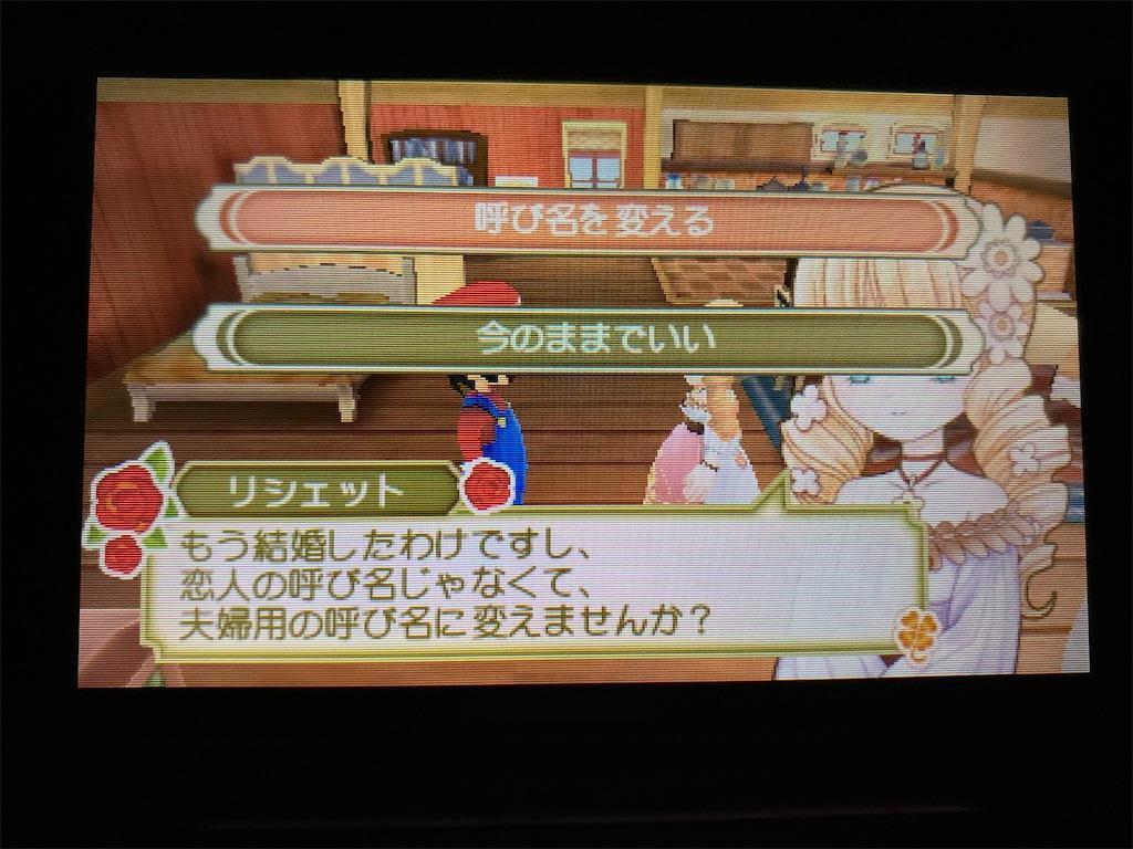 f:id:seikatsuhogo:20210322194545j:image