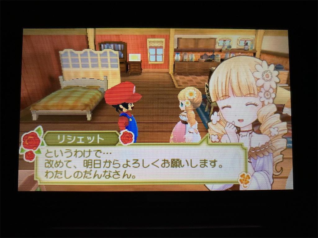 f:id:seikatsuhogo:20210322194548j:image