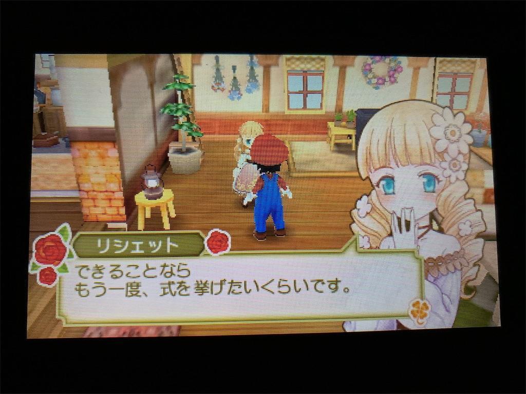 f:id:seikatsuhogo:20210322194631j:image