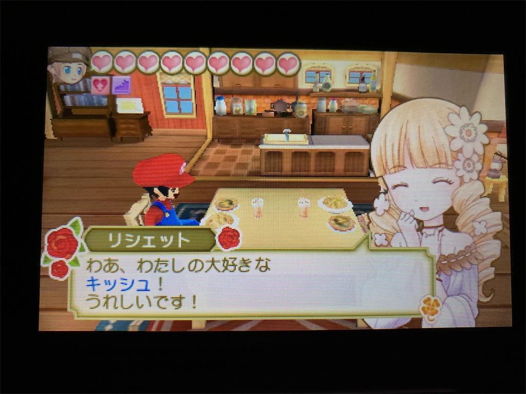 f:id:seikatsuhogo:20210322194711j:image