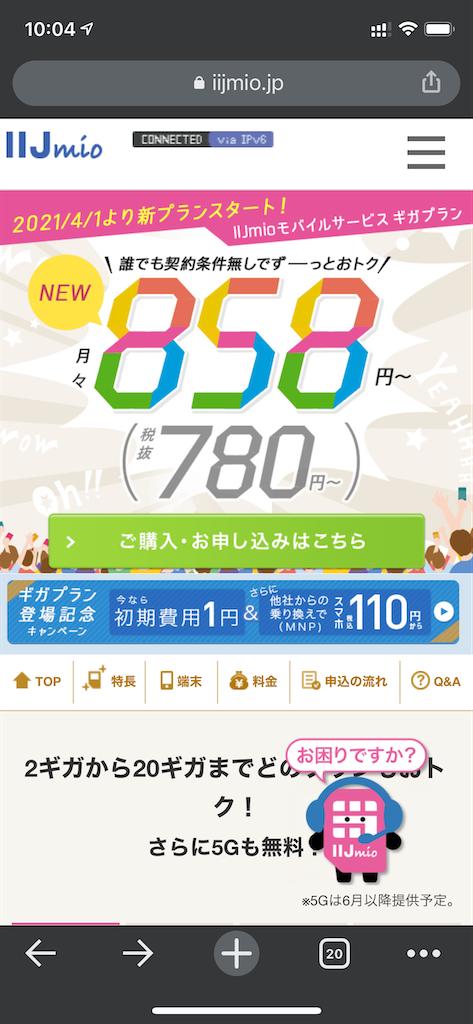 f:id:seikatsuhogo:20210401100602p:image