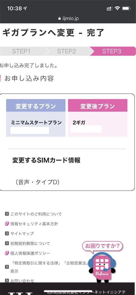 f:id:seikatsuhogo:20210401104245j:image