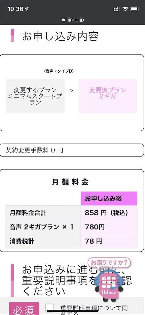 f:id:seikatsuhogo:20210401104249j:image