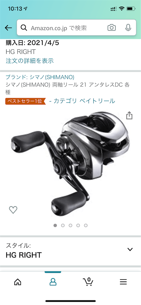f:id:seikatsuhogo:20210405101922p:image