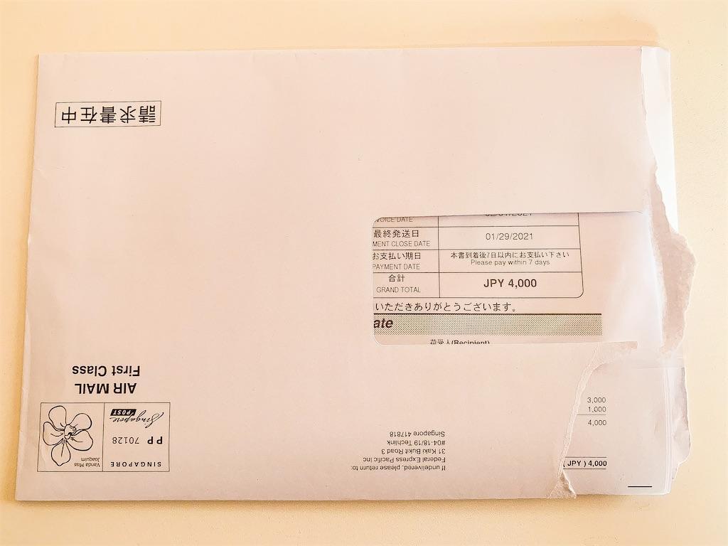 f:id:seikatsuhogo:20210412085036j:image