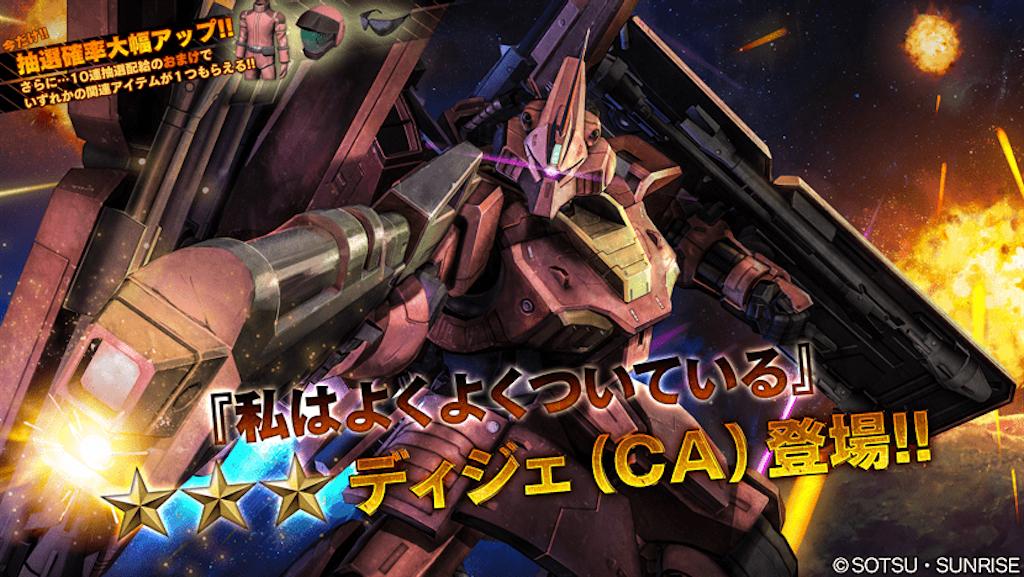 f:id:seikatsuhogo:20210415140837p:image