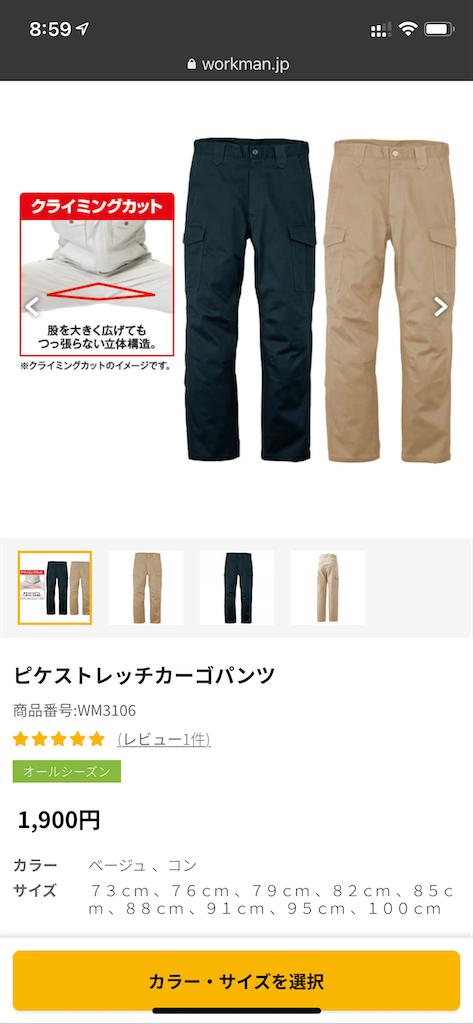 f:id:seikatsuhogo:20210419090151p:image