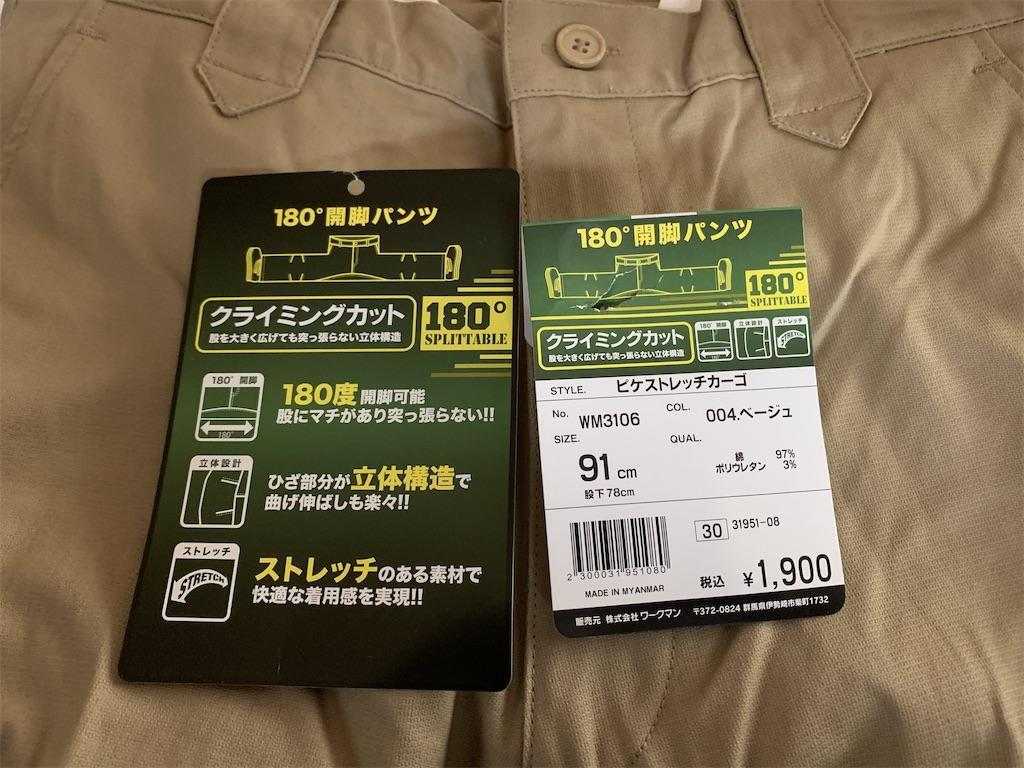 f:id:seikatsuhogo:20210425074949j:image