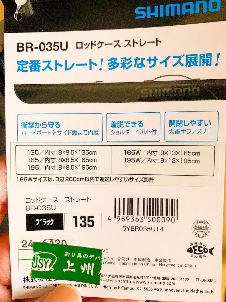 f:id:seikatsuhogo:20210429153347j:image