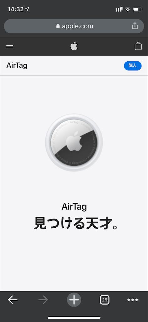 f:id:seikatsuhogo:20210512143313p:image