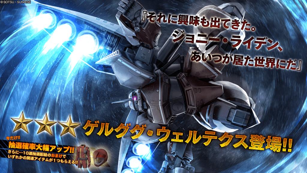 f:id:seikatsuhogo:20210610140302p:image