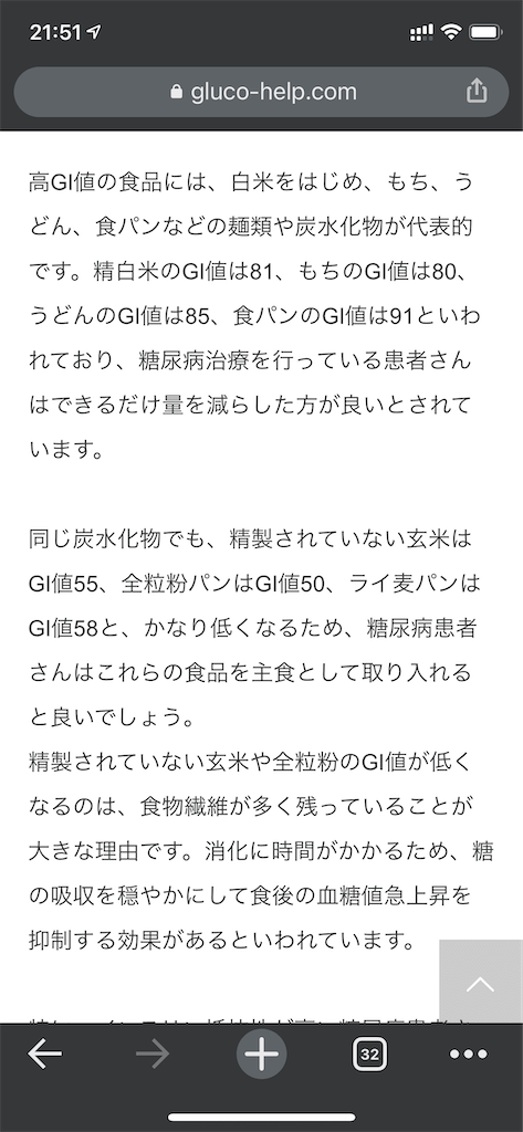 f:id:seikatsuhogo:20210615220850p:image