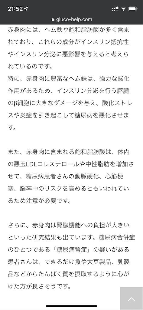 f:id:seikatsuhogo:20210615221200p:image