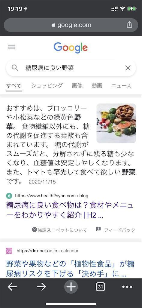 f:id:seikatsuhogo:20210615221454j:image
