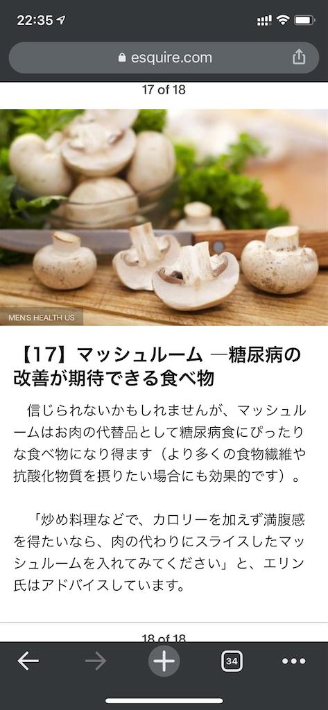 f:id:seikatsuhogo:20210615223654p:image