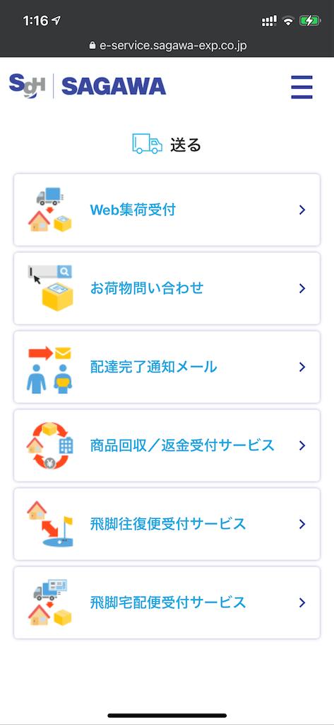 f:id:seikatsuhogo:20210621011649p:image