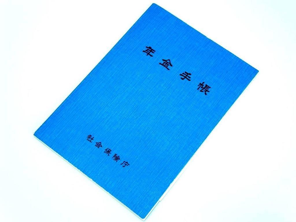 f:id:seikatsuhogo:20210716095513j:image