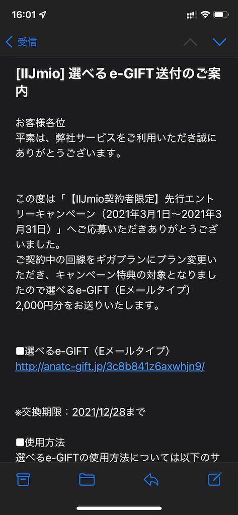 f:id:seikatsuhogo:20210727160316p:image