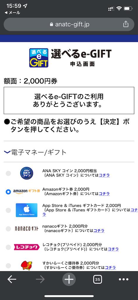 f:id:seikatsuhogo:20210727160801p:image