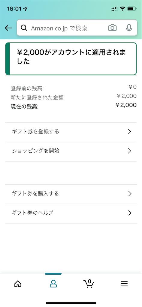 f:id:seikatsuhogo:20210727160933p:image