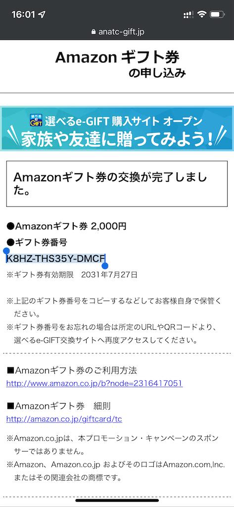 f:id:seikatsuhogo:20210727160937p:image