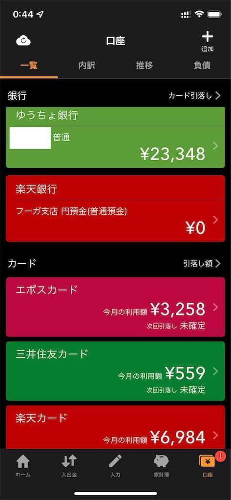 f:id:seikatsuhogo:20210729004738j:image