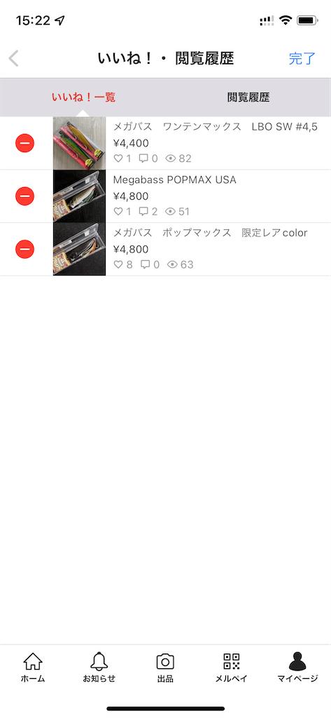 f:id:seikatsuhogo:20210807154306p:image