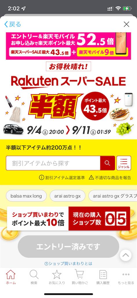 f:id:seikatsuhogo:20210907020242p:image