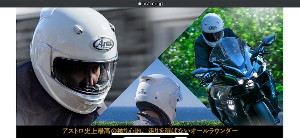 f:id:seikatsuhogo:20210907083114p:image