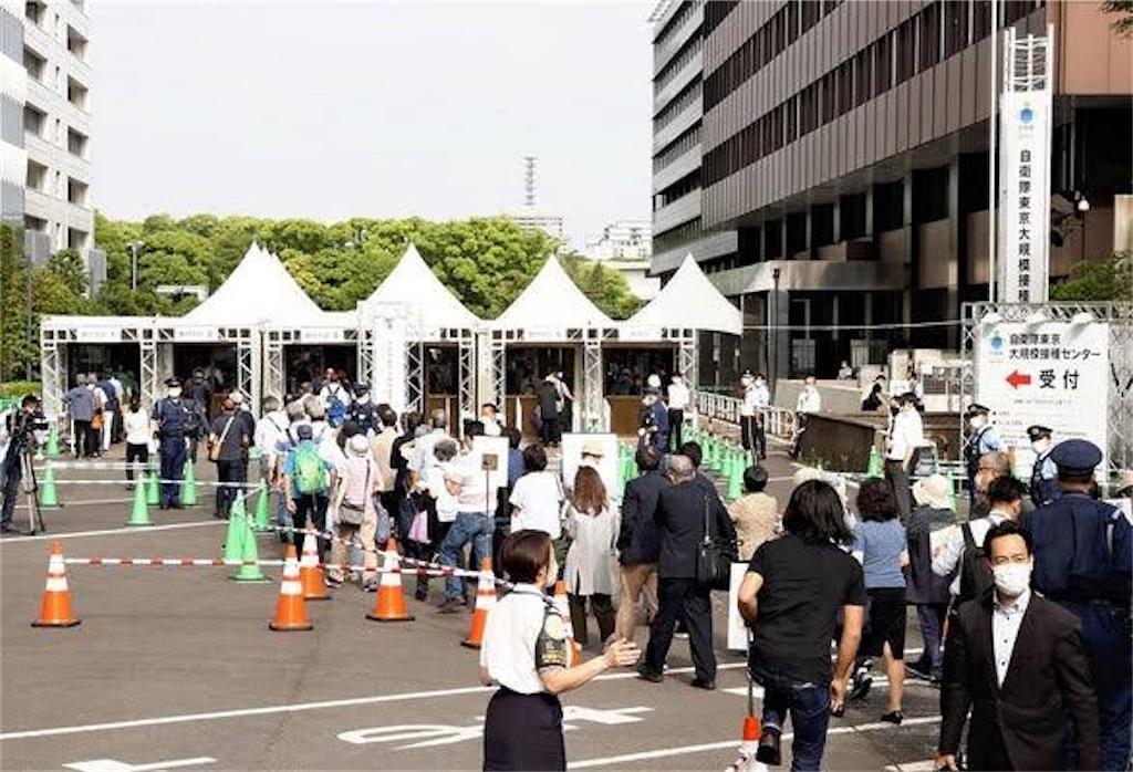 f:id:seikatsuhogo:20210915143954j:image