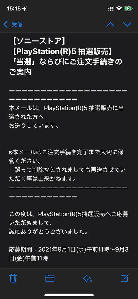 f:id:seikatsuhogo:20210921151701p:image