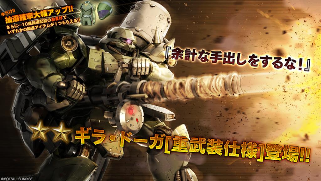 f:id:seikatsuhogo:20210923141125p:image