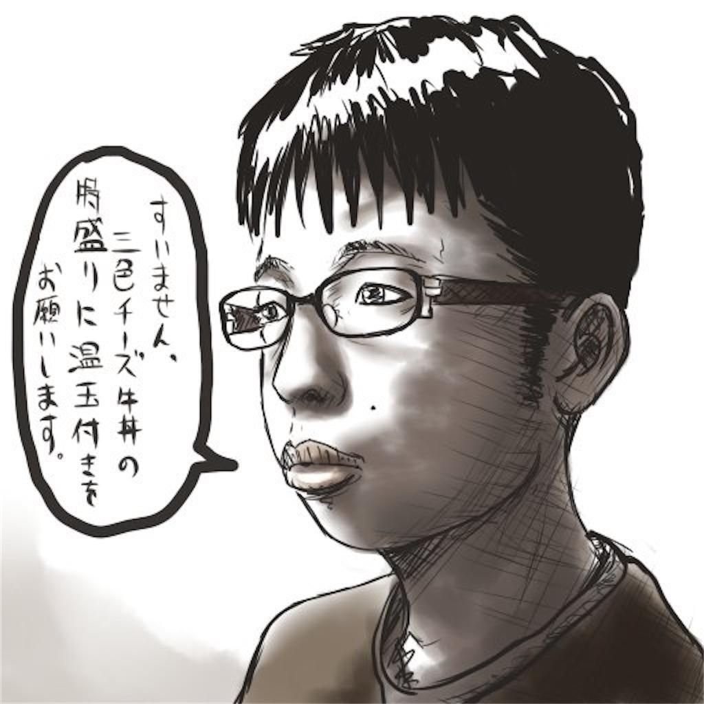 f:id:seikatsuhogo:20210929141122j:image