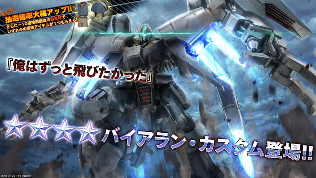f:id:seikatsuhogo:20211007153902p:image