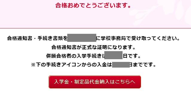 f:id:seikatsukkie:20170210000640j:plain