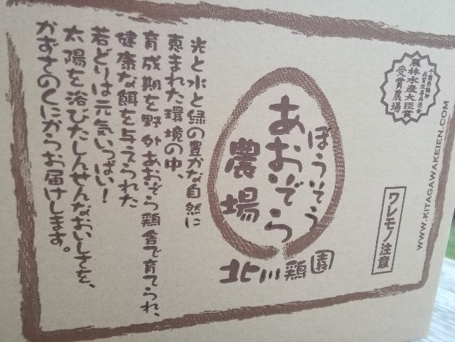 f:id:seikatsukojoiinkai:20170925064935j:image