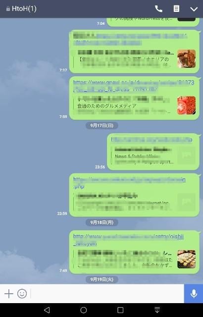f:id:seikatsukojoiinkai:20171019232038j:image