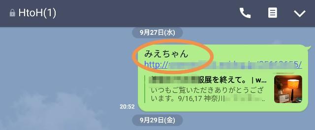 f:id:seikatsukojoiinkai:20171019232346j:image